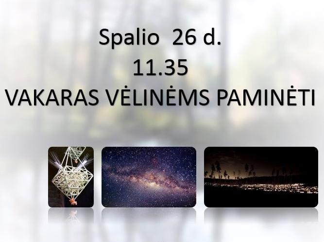 pav_3
